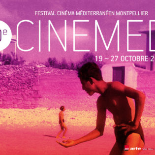 Cinemed 2018 : La sélection des médiateurs YOOT